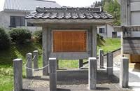 浜田市金城歴史民俗資料館2