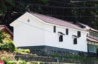 浜田市金城歴史民俗資料館