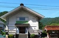 浜田市金城民俗資料館