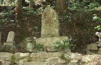 永昌寺と尼子経久公の墓