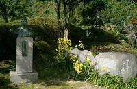 島村抱月生誕地顕彰の杜公園
